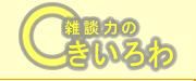スクリーンショット (24)