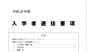 スクリーンショット (8)