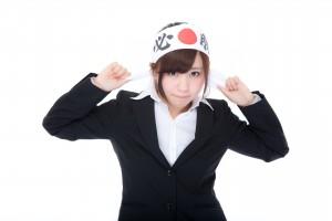 yuka862_hisyoumun15210248